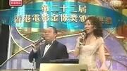 金像獎頒獎典禮,劉青云調侃梁朝偉獲得影帝多,臺下明星笑壞了