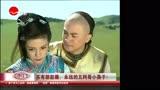 【電影HD】《左耳》致青春!趙薇為蘇有朋獻唱主題曲