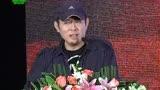 2015大電影《道士下山》-李連杰是否出演