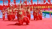 歡樂的跳吧印度舞 幼兒教師舞蹈-歡樂的跳吧
