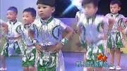 中班幼儿舞蹈