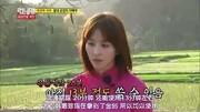 奔跑吧:鄧超baby吃韓國海鮮,竟連皮一塊吞下,把導演都逗笑了!