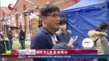 """奶爸當家電視劇探班2015花絮黃宗澤:盡職盡責好""""奶爸"""""""