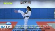 跆拳道太极二章,创英跆拳道视频教学
