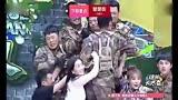 新 快樂大本營《真正男子漢》預告視頻曝光袁弘謝娜玩?