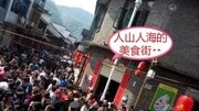 實拍,湖南湘西農村,一農家姑娘出嫁的哭嫁場面,現在很少見