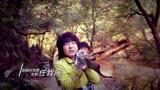 《最強小孩》主題曲MV花絮版