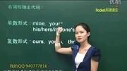 高一英语人教版必修二单词新视野大学英语读写课程第三册_诵读