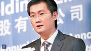 大消息,中國最新首富排行榜,第一名實至名歸?