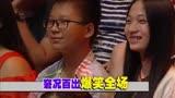 快樂大本營20150801預告陳意涵周筆暢胡夏楊祐寧新步步驚心劇組