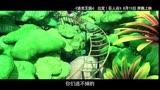 《洛克王國4》 新萌寵蔴球亮相 純兒童視角演繹