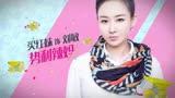 《奶爸當家》片花 黃宗澤 羅云熙 為愛相爭(2)