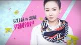 《奶爸當家》片花 黃宗澤 羅云熙 闞清子 劉冠翔(5)
