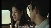 宋承宪和林智妍的《人间中毒》一个唯美而遗憾的爱情