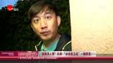 """視頻-""""極限男人幫""""歸來  """"冰塊保衛戰""""一觸即發!"""