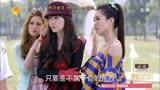 《明若曉溪》9月9日看點:曉溪引學院女生不滿 遭瘋狂報復