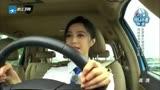 《挑戰者聯盟》150912期 大姐坐車秒變裝