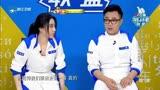 挑戰者聯盟15091吳亦凡暴力蹬車 范冰冰被諷腿短