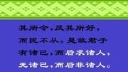 完整版《满城东风许佳人》全文阅读 最新章节