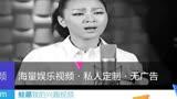 """《新步步驚心》曝周筆暢主題曲mv   """""""