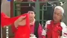 【爆笑】王小力刘晓光搞笑二人转【刘老根大舞台】图片
