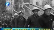 CCTV-1 综合频道高清直播 (1)
