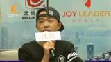 CDTV-5《娛情全接觸》(2015年10月23日)