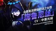 【克鲁赛德战记】CQ各领主满级效果解析(4)