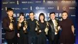 趙薇傳媒獎封影后 《推拿》6獎成大贏家