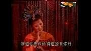 黄梅戏大师韩再芬唱《女驸马》:这身段手势拿捏的刚刚好
