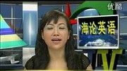 精華英語李詠梅01-1語音「國際音標輔音」