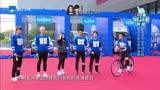 挑戰者聯盟20151128范冰冰大鵬同騎單車 浪漫演繹_甜蜜蜜_  151128 挑戰者聯盟