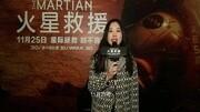 火星救援:美國宇航員被困火星,關鍵時刻中國出手相救