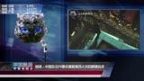 """《不可思異》電影""""宇宙大新聞""""特輯_"""