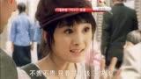 《刁蠻新娘》廣東衛視7月30日晚播出