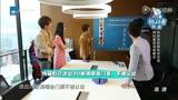 挑戰者聯盟 20151128 吳亦凡曝出上街戴胡子