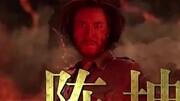 唯一一部高口碑的盗墓电影,速看陈坤舒淇《鬼吹灯之寻龙诀》!