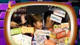 CDTV-5《娛情全接觸》