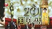 安徽衛視2016國劇盛典最受歡迎熒屏情侶鐘漢良李小冉