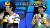 CDTV-5《娛情全接觸》(2015年12月29日)