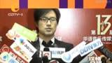 CDTV-5《娛情全接觸》(2016年1月6日)