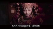 鬼吹燈之尋龍訣電影45分鐘花絮特輯Angelababy舒淇黃渤陳坤夏雨