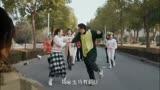 《老婆大人是80后》張魯一載歌載舞上演求婚驚喜