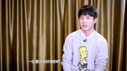 刘昊然表示结婚只有王俊凯能当伴郎_得知原因粉丝笑到捶地