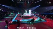 蒙自市华星幼儿园2017师幼贺岁舞蹈《哈鹿哈鹿》