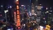 美丽上海欢迎您