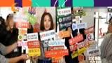CDTV-5《娛情全接觸》(2016年3月1日)