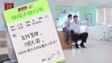 屌絲大鵬和姚明首度聯袂出演喜劇大片 綠段子大戰時代病