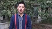 《飄帥》貴州衛視30秒宣傳片