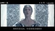 《獵神:冬日之戰》曝MV Halsey變性感邪惡女王